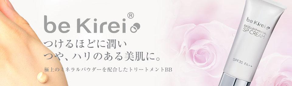 【Naturabe Kirei】ナチュラビ パウダーG(美容パック)