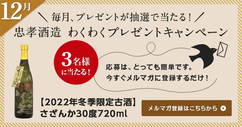 琉球城焼りゅうきゅうぐすくやき 酒造家が生み出した古酒熟成甕 「j熟成こそ泡盛の命。甕にこだわり味を極める」その想いで試行錯誤を繰り返して甕生させたのが忠孝酒造オリジナルの焼き物「琉球城焼」です。