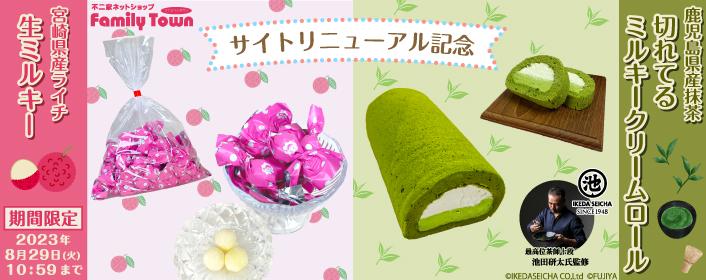 糖質オフケーキ