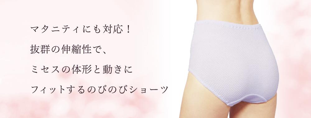 癒しの工房冬号カタログ