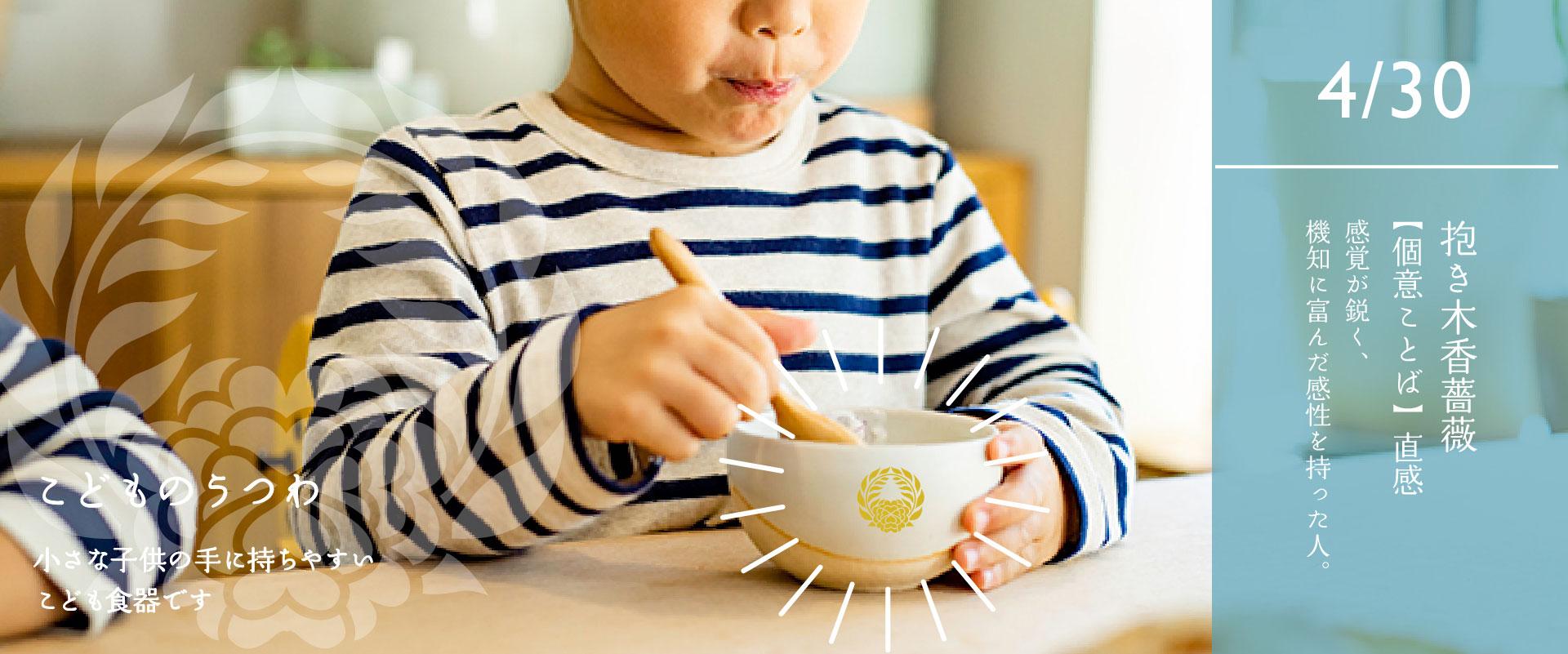 花個紋 絹fukusa