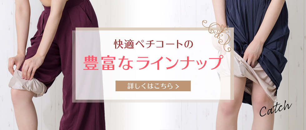 JaconneBeauty