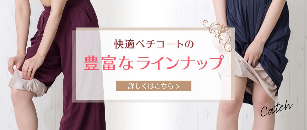 jaconne