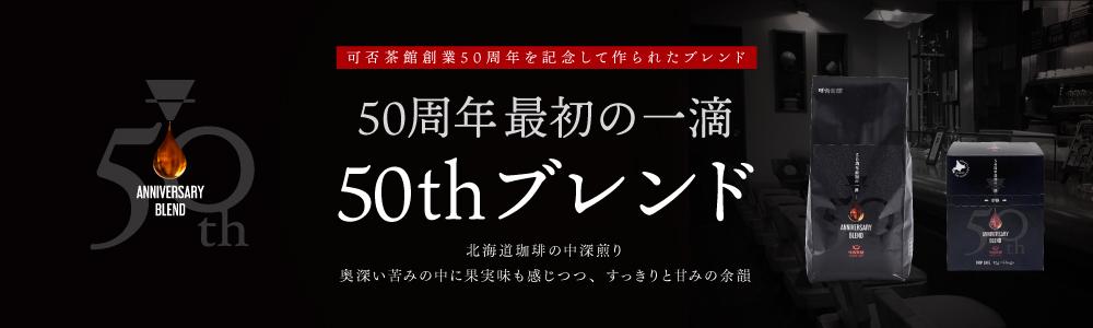 カフェ・ピューマ
