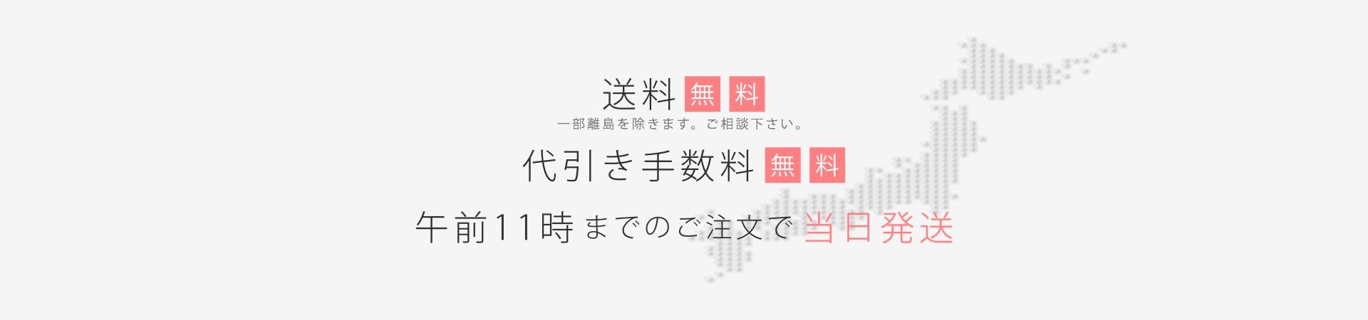 マニフレックス兵庫西脇店