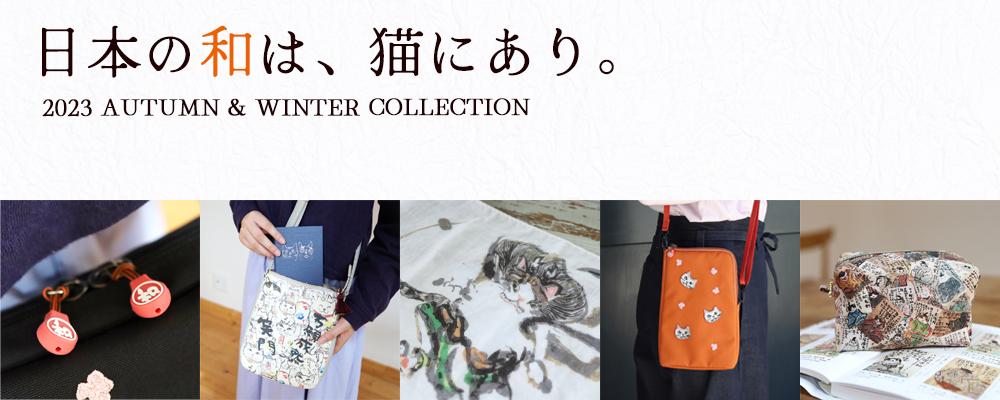 WA manhattaner's