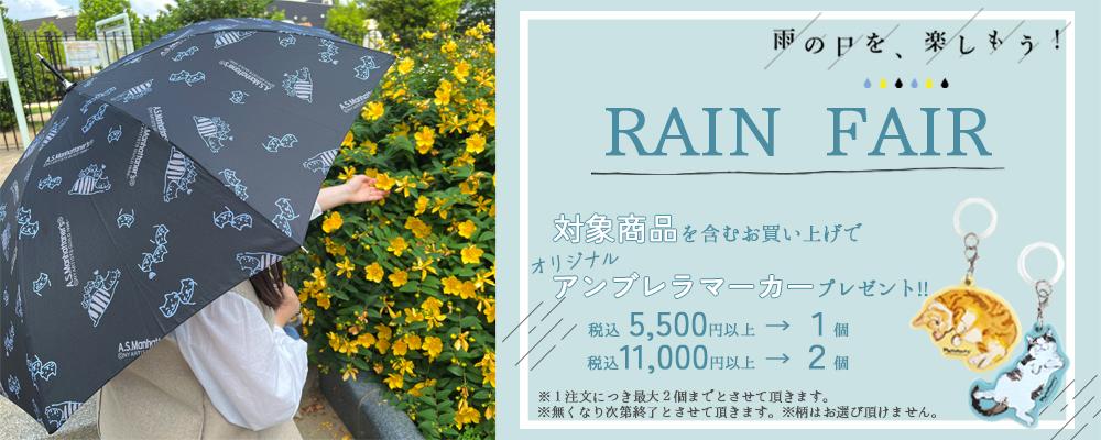 オンラインショップ限定ペイントトート「12匹と2匹の猫たち」