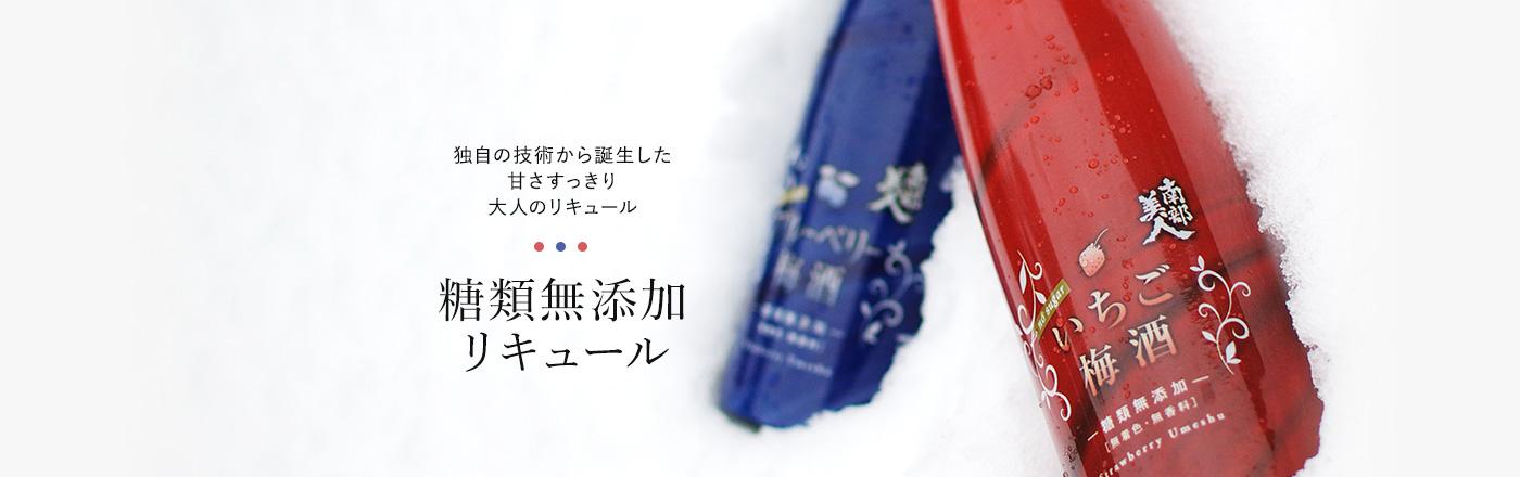 酒米の味の違いを楽しむ 純米吟醸ビューティーシリーズ