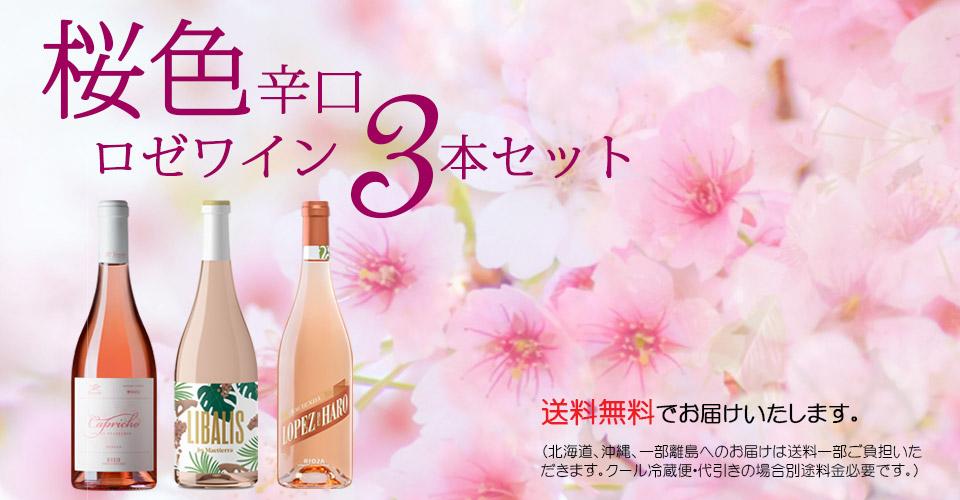 東京ウィスキー&スピリッツコンペティション