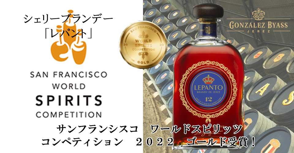 送料無料ボルドー金賞受賞セット