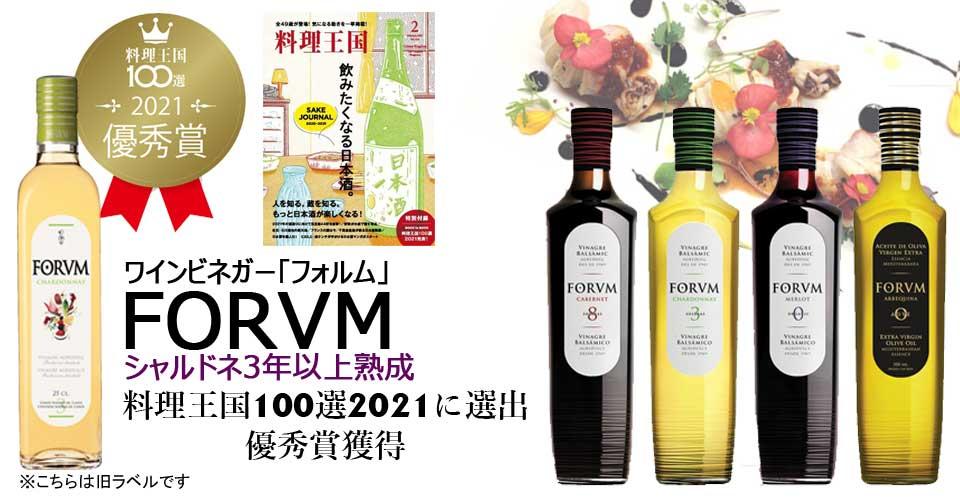 オイスターワインコンテスト