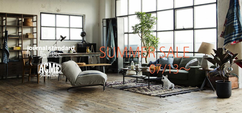 journal standard furnitre / ジャーナルスタンダードファニチャー・ACME Furniture / アクメファニチャー サマーセール