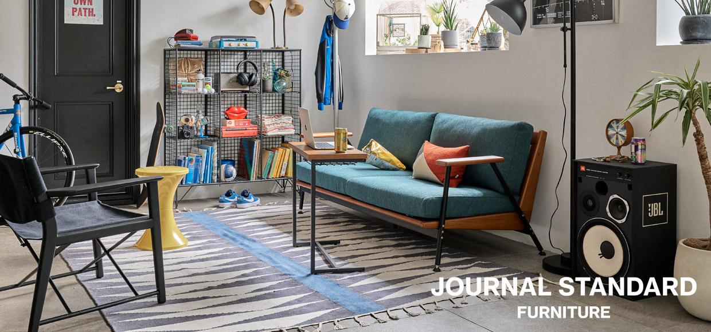 Pacific Furnture Service /パシフィックファニチャーサービス
